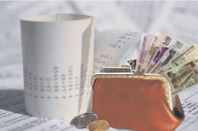 Как узнать систему налогообложения