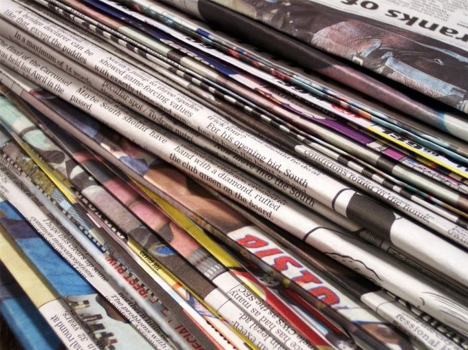 Как верстать газету