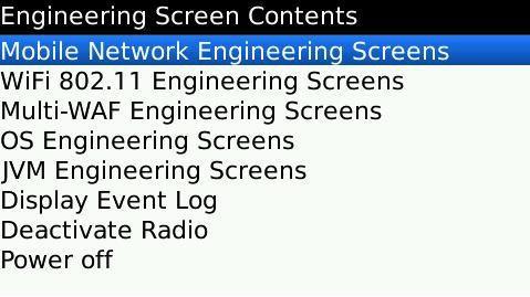 Вход в инженерное меню.