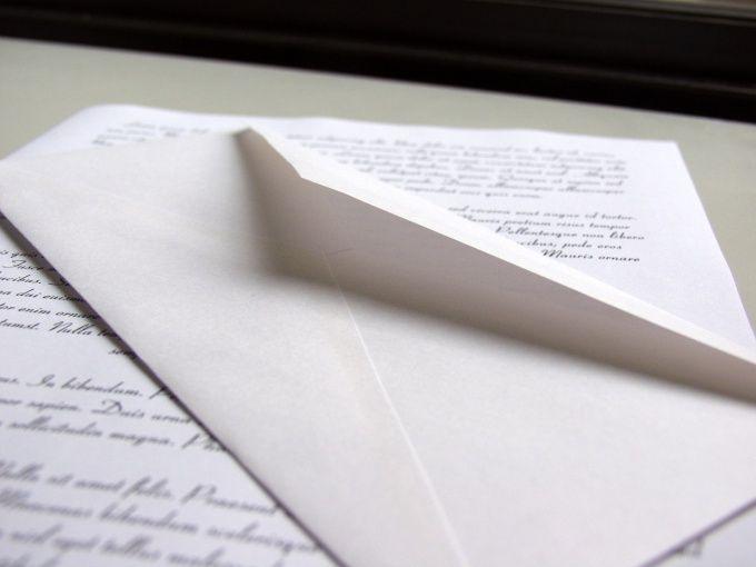 Как вскрывать конверты