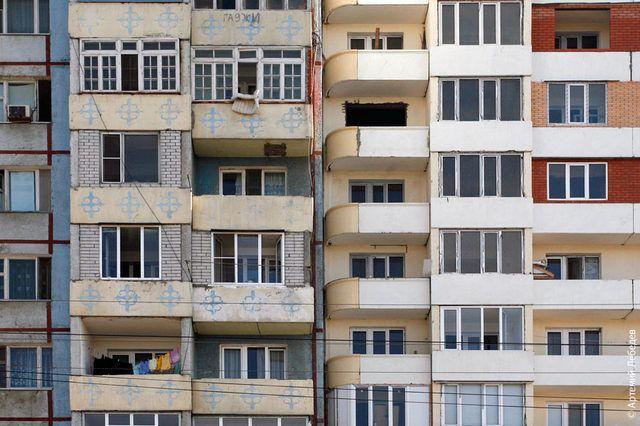 Как встать на жилищный учет