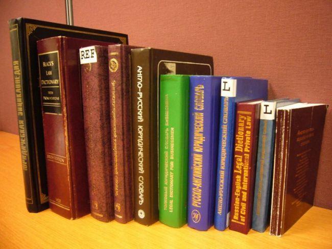 Какие виды словарей существуют