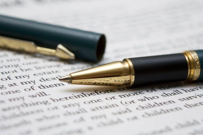Оформление трудового договора: как не допустить ошибок