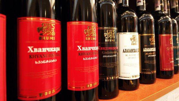 Где в москве можно купить грузинское вино