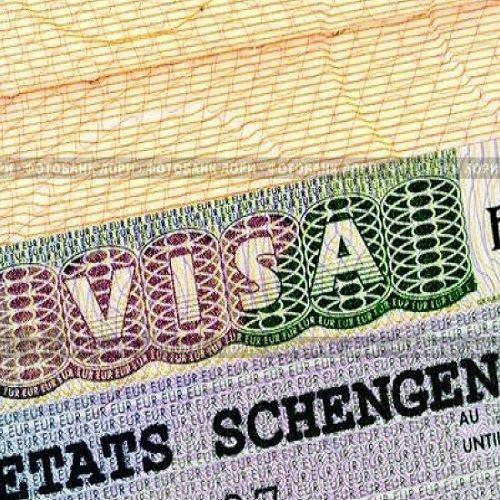 Как аннулировать визу
