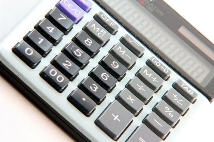 Для расчета финансовых коэффициентов воспользуйтесь калькулятором