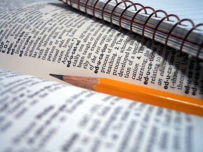 Как читать чтобы прочитанное запоминалось