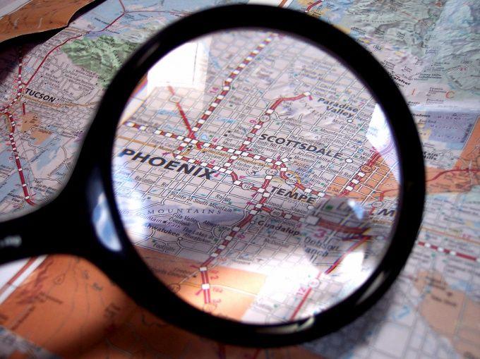 Как найти местонахождение