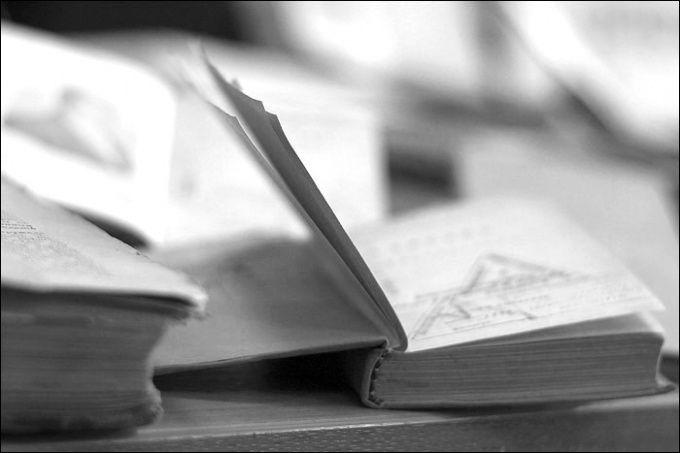 Как писать методические пособия