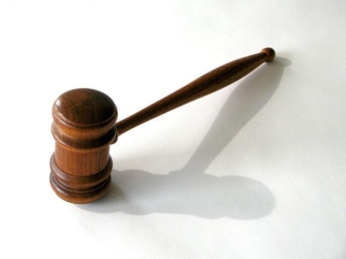 Как опротестовать решение суда