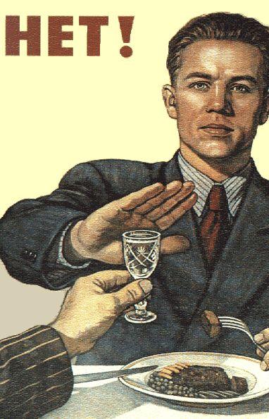 Как отучить от алкоголя