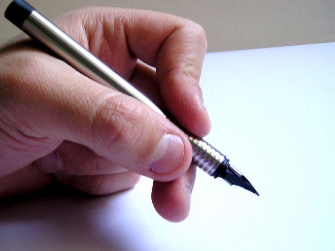 Как писать аннотации к статье