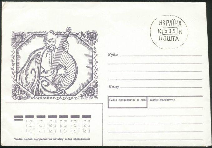 Как писать на конверте