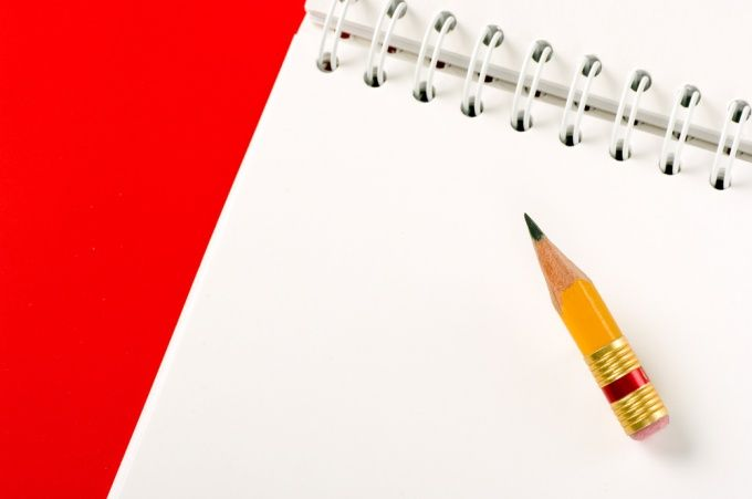 Как писать сжатое изложение