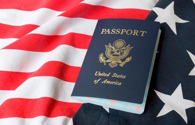 Как получить второе гражданство