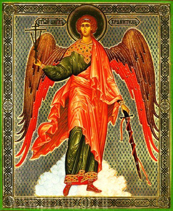 Как разговаривать с ангелами