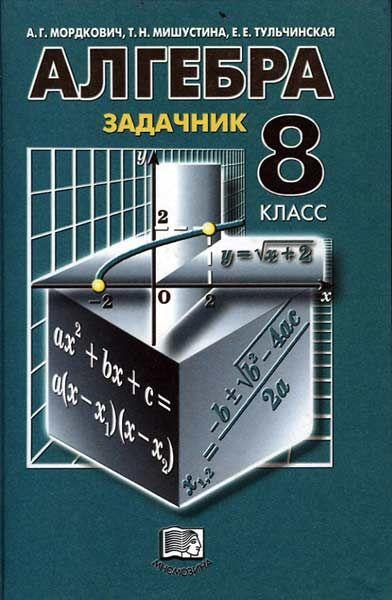 Как решать неполное квадратное уравнение