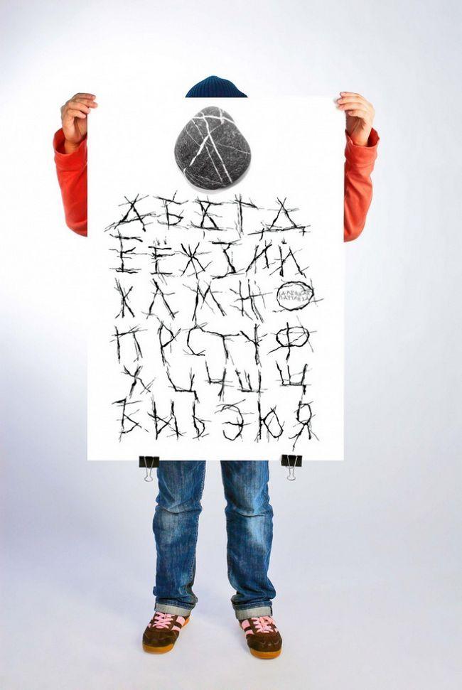 Как сделать шрифт