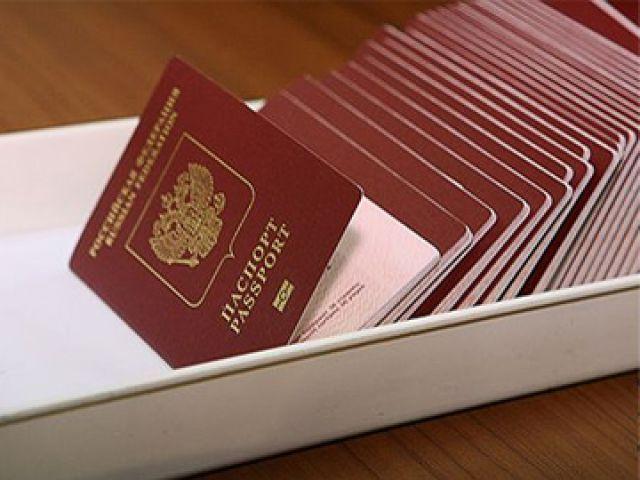 Как сделать загранпаспорт в новосибирске