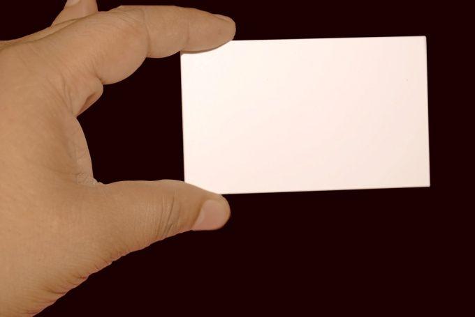 Как составить визитную карточку