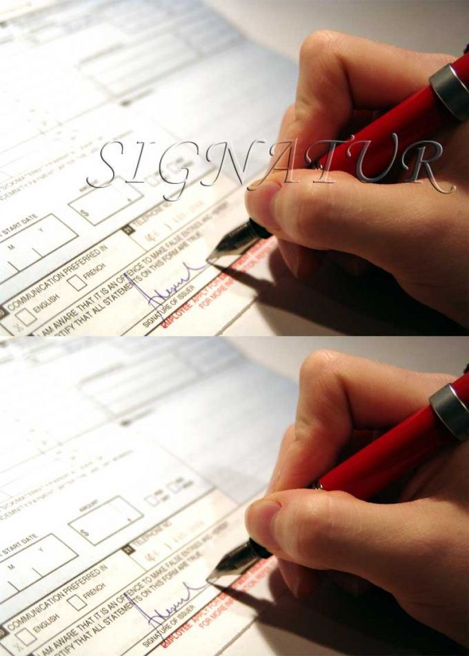 Как убрать надпись в фотошопе
