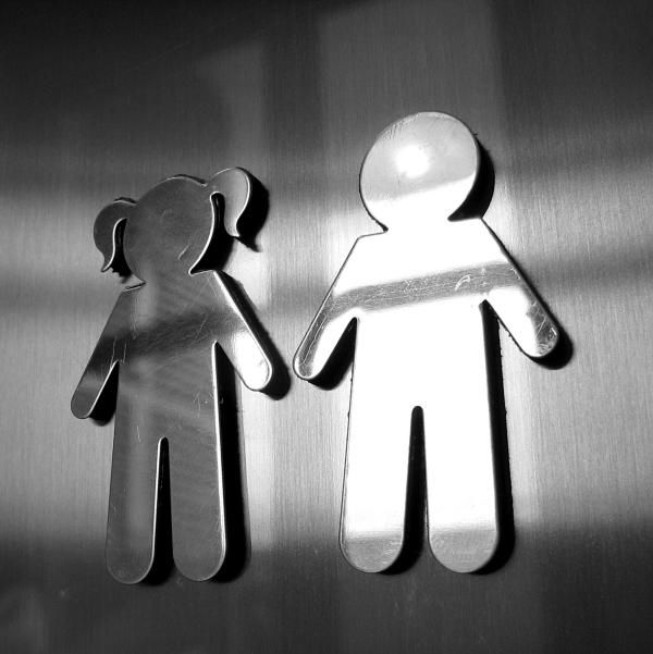 Как узнать семейное положение