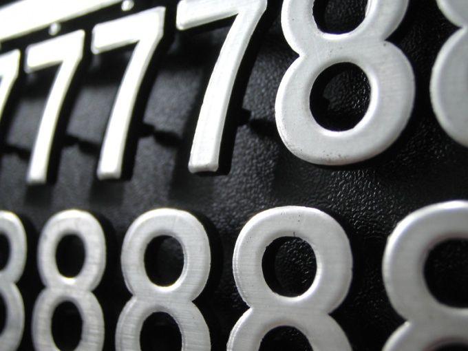 Как узнать свой номер аськи