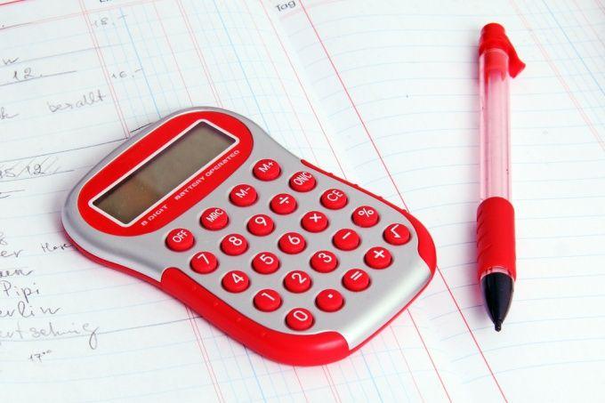 Как вести домашнюю бухгалтерию
