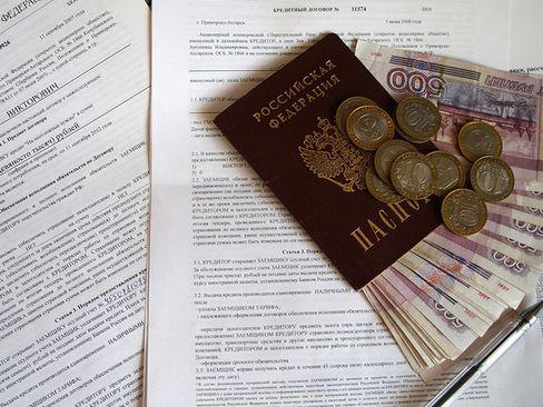 Как взять деньги в кредит
