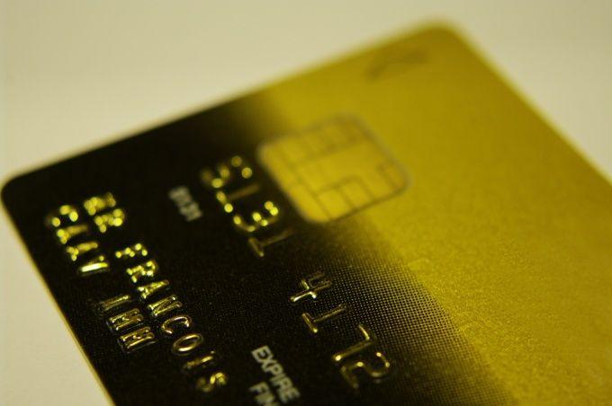 Как завести банковскую карту